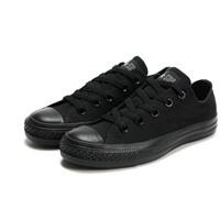 Giày thể thao Converse Classic thấp cổ full đen