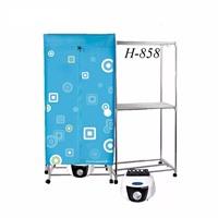 Tủ sấy quần áo Epzone H-858B (loại cơ)